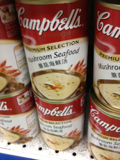 Campbell's soup going global!