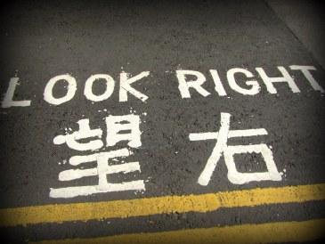 Hong Kong street signs