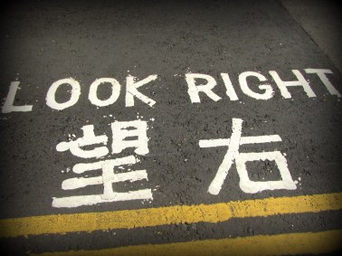 Hong Kong street signs